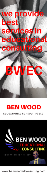 Ben Wood Educational Consulting LLC